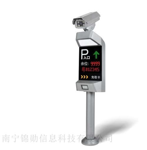 南宁停车场管理系统