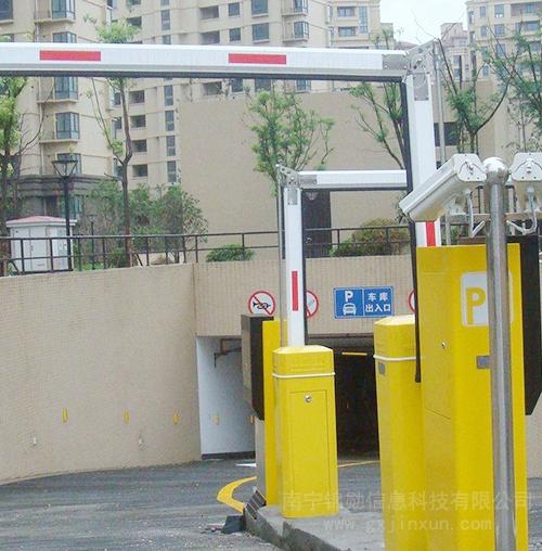 柳州停车场管理系统
