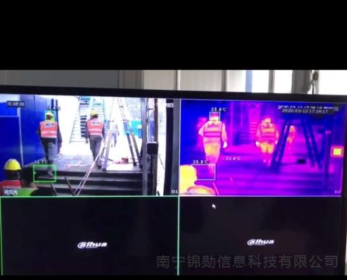 热成像检测仪